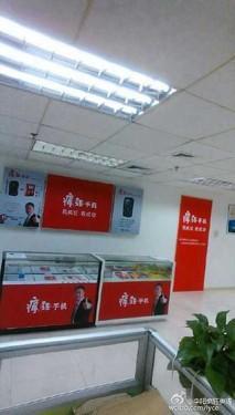 李阳宣布进军手机圈 十大卖点很疯狂