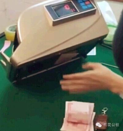 图揭吞钱点钞机吞钱原理 c型点钞机改造后机关重重(图)