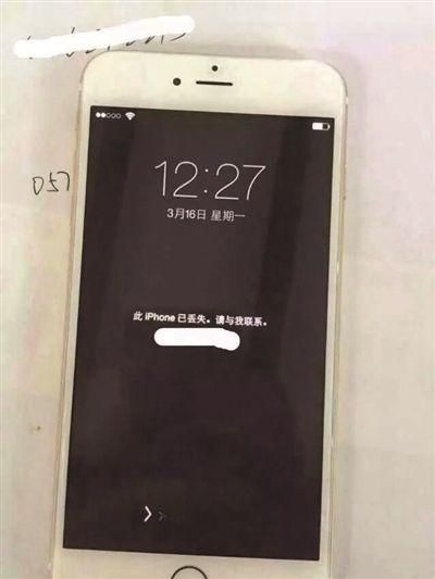 苹果手机怎么解锁屏密码_不需要密码40秒教你破解苹果 v118.com