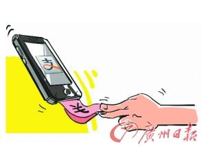 手机 支付宝/佛山首例支付宝账户被盗案:男子终审宣判拘役半年