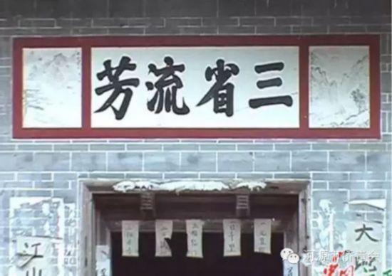 客家门匾,是指住居大门额上的匾框及框内题词.它的匾框是按照传统
