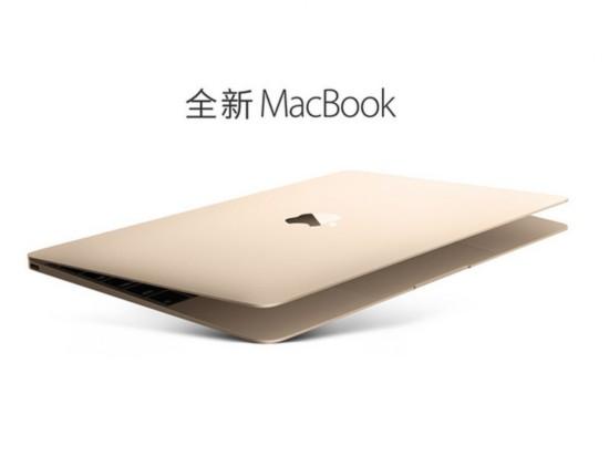 又在一起了:三星获新MacBook屏幕订单