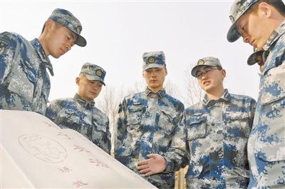 空军某飞行学院营区设石刻传授《孙子兵法》(图)
