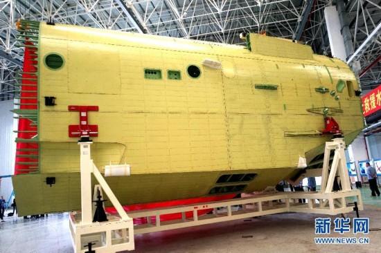 全球在研最大的水陆两栖飞机中段机身交付