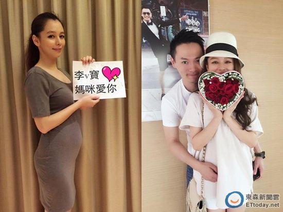 """徐若�u宣布已怀孕3个月 称孩子""""李v宝"""""""