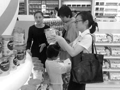 海南离岛免税新政实施 奶粉保健食品受追捧