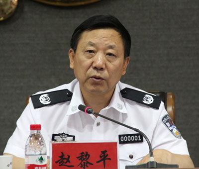 内蒙古政协原副主席赵黎平涉故意杀人被羁押