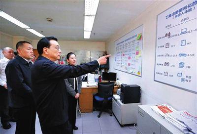 3月20日,李克強考察工商總局,隨后主持召開座談會,研究部署進一步深化商事制度改革。圖據中國政府網