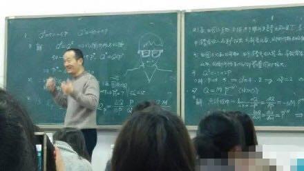 西安一小时学生针对情趣翘课放大招:把翘课生老师湖南24大学v小时图片