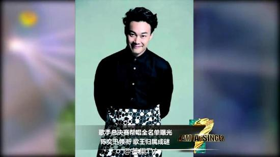 《歌手3》帮唱嘉宾:陈奕迅崔健陶�次庑悴�