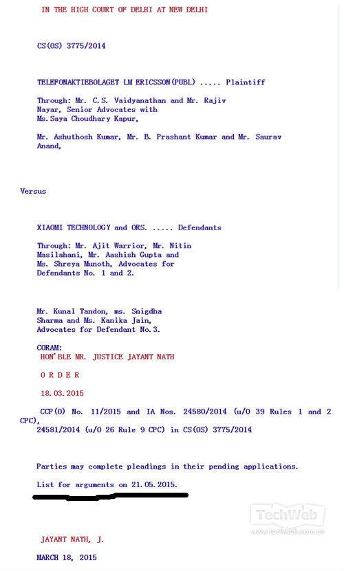 印度新德里法院文件显示爱立信起诉小米案5月21日开庭辩论