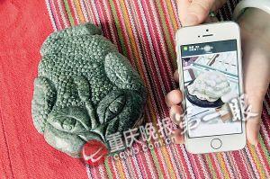 1500元雕刻一只金蟾 一月后收到一只癞蛤蟆(图)