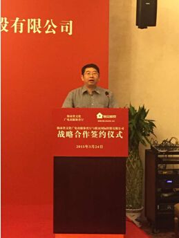 海南省人民政府副省长王路
