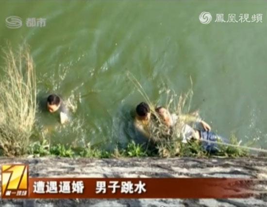 深圳男子被家人强行包办结婚 嫌新娘太丑跳河轻生