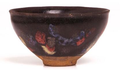 最美黑釉瓷:吉州窑鹧鸪斑茶盏品鉴