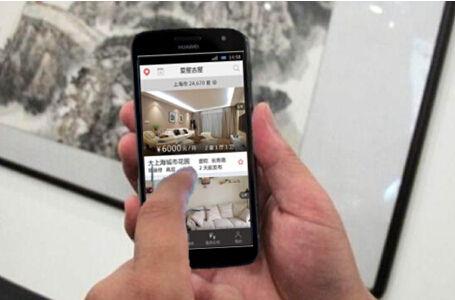 拥抱互联网 传统房产中介转型在即