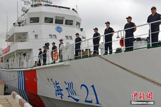 """""""海巡21""""轮开赴博鳌水域 保障水上交通安全"""