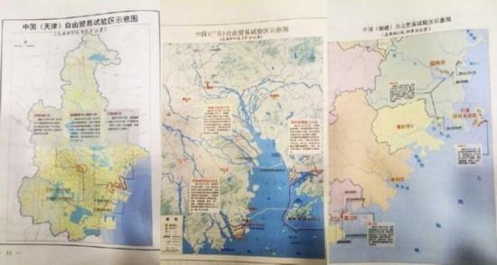 粤津闽自贸区方案通过 香港望加强合作
