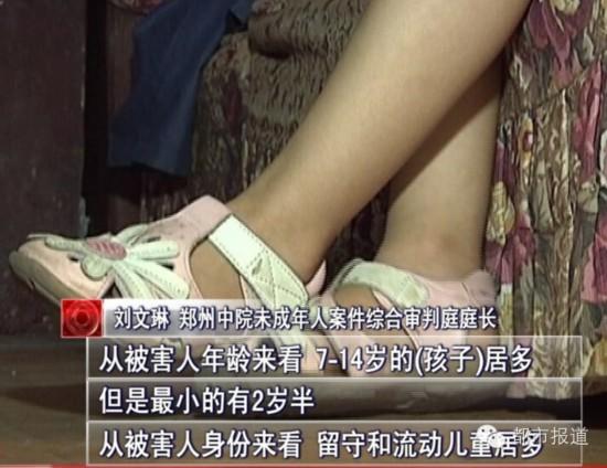 性8色幼女_成年性侵害的案例正在增多,魔爪正伸向还处於懵懂阶段的少女甚至幼女