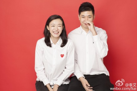 李艾与男友张徐宁领证秀甜蜜 相恋多年男方是经纪人