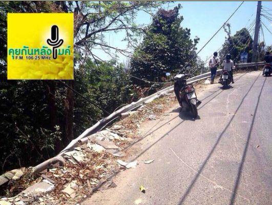 泰國普吉島旅游客車墜崖 致中國游客3死16傷