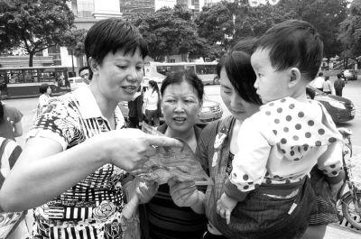 """雲南""""慈善媽媽""""被舉報騙政府項目斂財數千萬"""