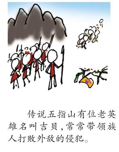 """""""花样南宁""""手绘南宁花谱 木棉花:问""""英雄""""出处"""