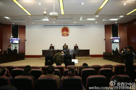 """青海""""跨省抓错人""""民警无罪判决撤销被判刑一年"""