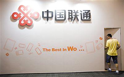 2014年8月26日,2014年中国互联网大会在北京国际会议中心举行。图/CFP
