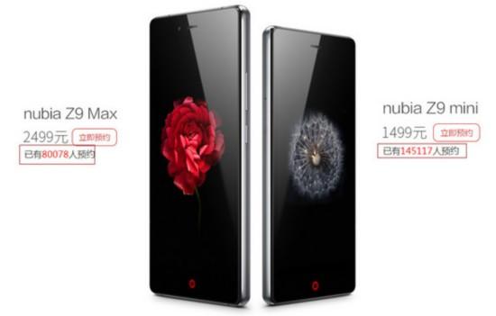 9有态度! nubia Z9 Max/mini开启预约