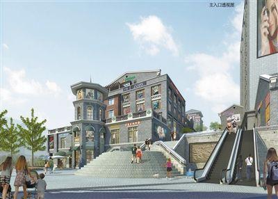 重庆朝天门国际商贸城配套商业街内街效果图.-延续老城门文化 在新图片