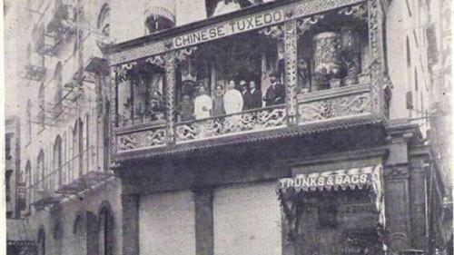 百年前高档中餐馆拟重现纽约华埠欲再现昔日辉煌