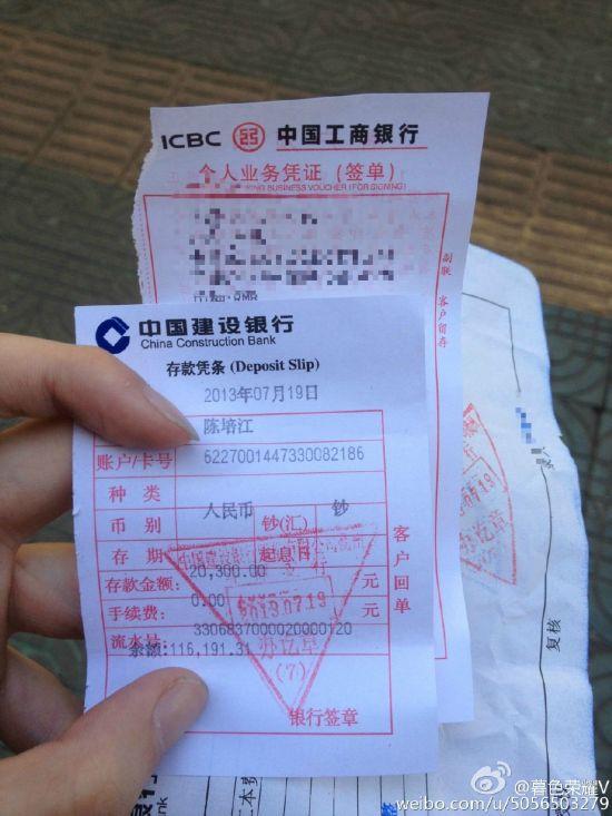 浙江国企男员工与男学生同居 性爱照曝光被开