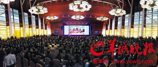 2015广州国际投资年会阵容庞大