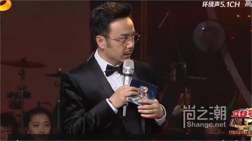 我是歌手第三季总决赛汪涵救场台词全文 完整版曝光受追捧_shangc.net