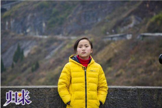 """辽宁卫视《归来》曝片花:陈一冰首当""""爹"""""""