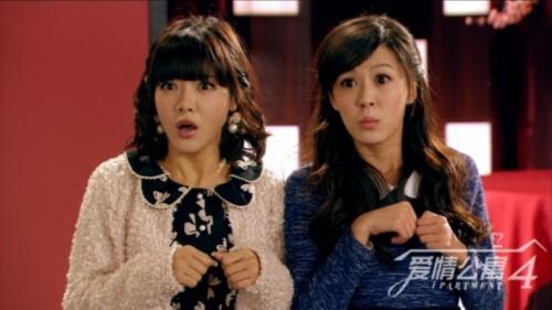 《爱情公寓5》要来了 第四季绝美女配角盘点