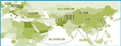 习近平演讲:2020年有望建成东亚经济共同体