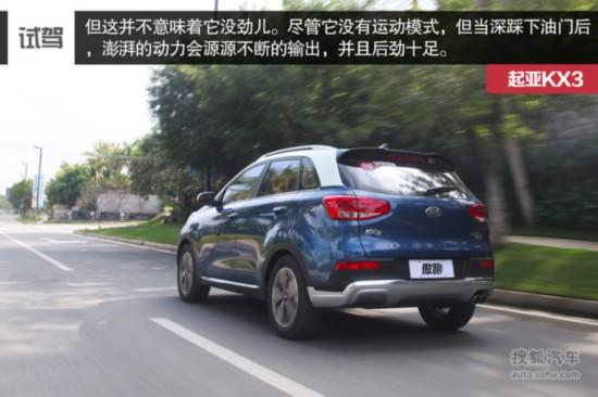 10万元个性SUV较量 起亚KX3对比现代ix25高清图片