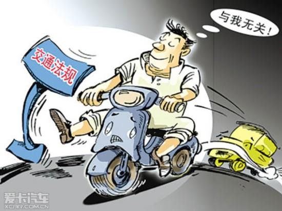 电动自行车也可以高大上