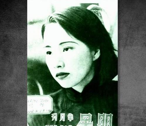 1937年2月,主演的话剧《大雷雨》(章泯导演)公演。并主演蔡楚生导演的影片《王老五》。图为江青年轻时杂志封面。