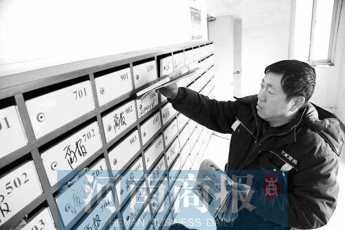 郑州报纸发行员拥7层楼年租金20万 曾一天打五份工