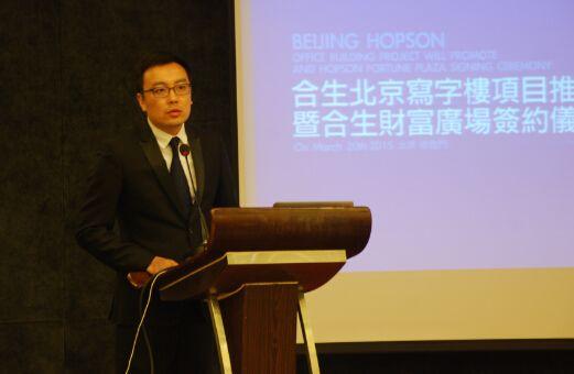合生发力商业地产:2015北京三大项目将全部进入运营