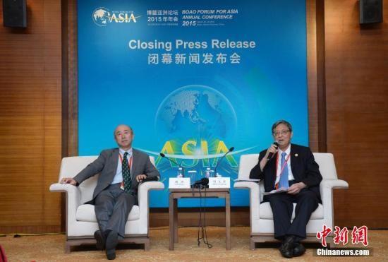 博鳌亚洲论坛落幕 亚洲国家聚焦共同利益