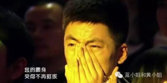 《我是歌手》的觀眾為什麼會哭?