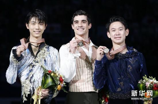 (体育)(1)花样滑冰――世锦赛:男子单人滑颁奖仪式举行