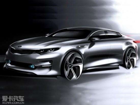 全新起亚Optima预告图 4月纽约车展发布