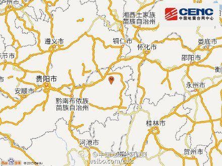 贵州剑河地震暂无人员伤亡 少量农房现损坏