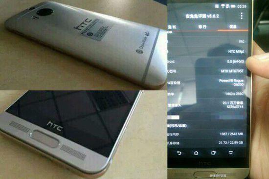 首款联发科MT6795? HTC M9 Plus再曝细节