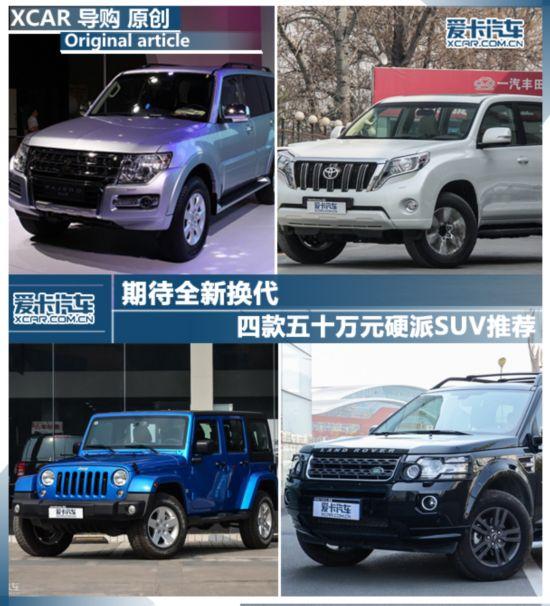 三菱(进口)2014款帕杰罗
